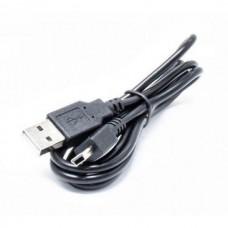 Соединительный кабель USB/USB mini для зарядного блока и данных - PD